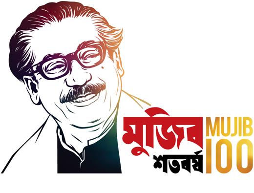 mujib_logo